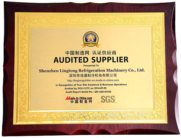 China manufacturing network certification suppliers